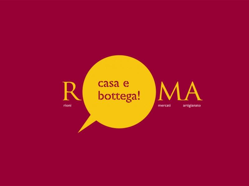Roma Casa e Bottega